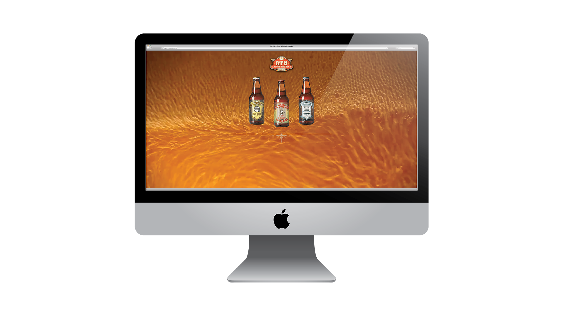 Oz Mfg. Company Around The Bend Beer Co. Website Design